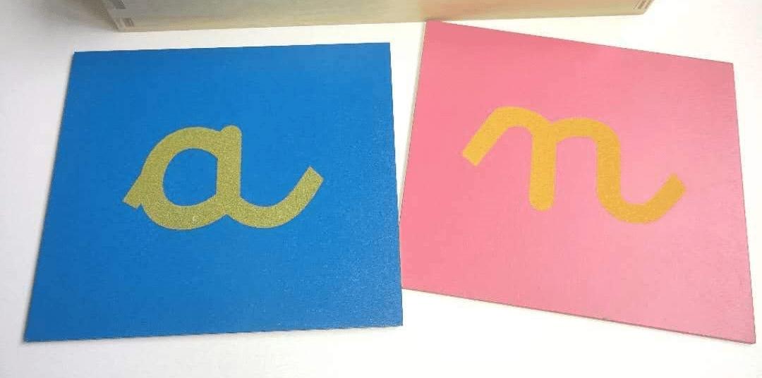 jeux montessori A N